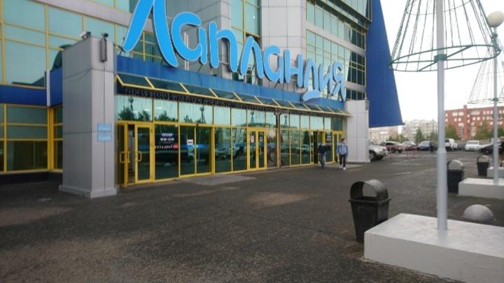 В Кемерове закрыли крупный торговый центр «Лапландия» из-за нарушений пожарной безопасности