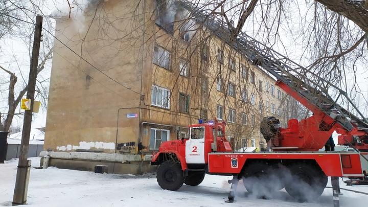 В Челябинске мужчина спрыгнул с 4 этажа, чтобы спастись от пожара