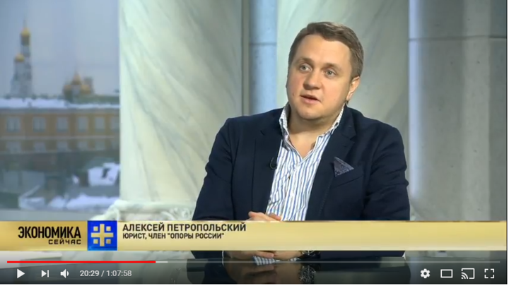 Алексей Петропольский - о пожаре в Кемерове: Для России это станет уроком