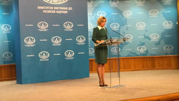 США планируют закупить в Европе оружие для применения в Венесуэле - Захарова