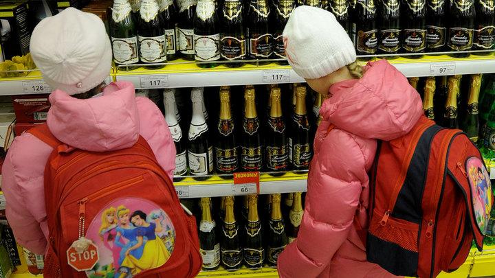 Школьникам - пить