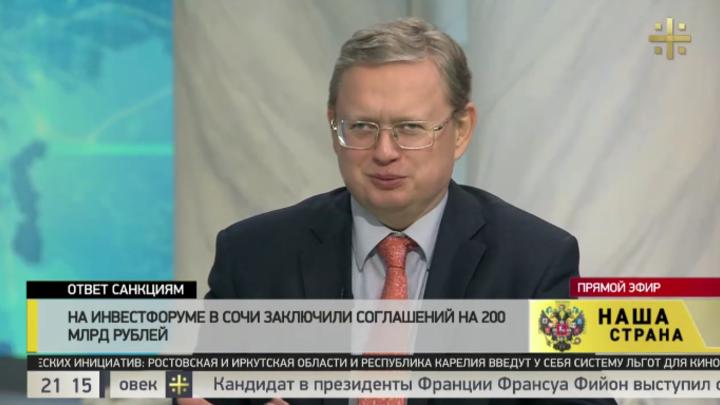 Делягин: Кудрин на Сочинском форуме обвинял государство в своих ошибках