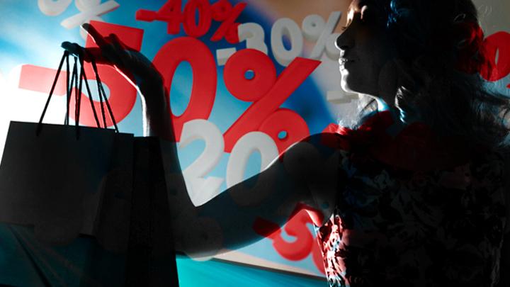 Чёрная пятница: Какие способы разводки на распродажах изобрели в этом году