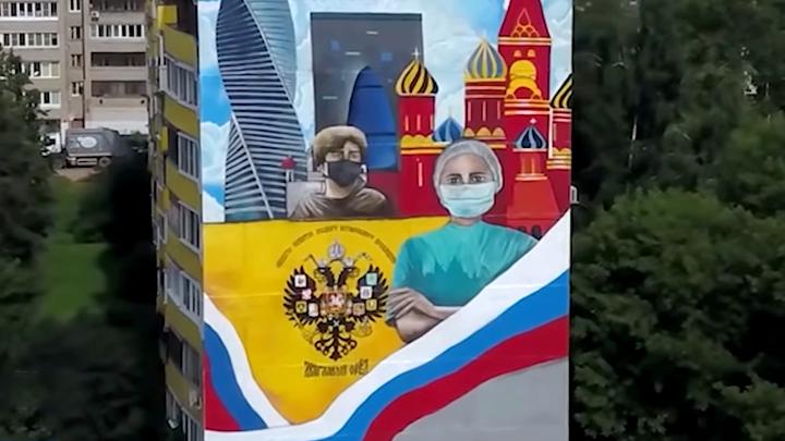 Многоэтажка памяти врачам появилась в России