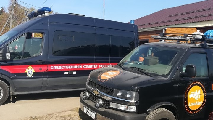 Под видом поисков пропавшего школьника в Камешковском районе орудуют мошенники