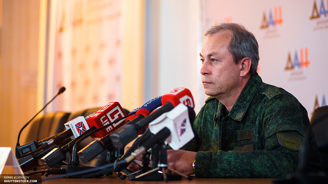 Басурин: Под Горловкой подорвалась группа украинских диверсантов