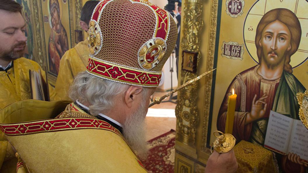 Священномученик Ермоген, Патриарх Московский