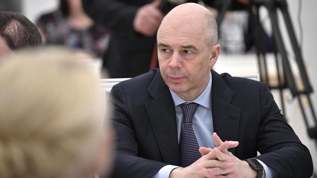 Финансист Гамза о запредельной зарплате Силуанова: Наверное, так премьер считает