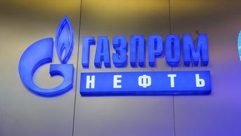 Газпром спрогнозировал свою цену на нефть в 2018 году