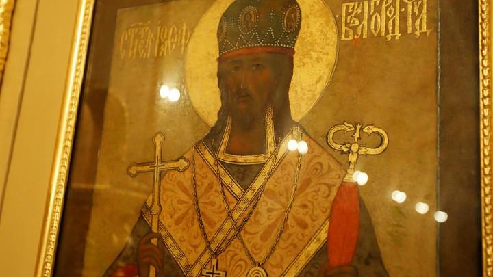 Суровый архипастырь. Святитель Иоасаф Белгородский. Церковный календарь на 23 декабря
