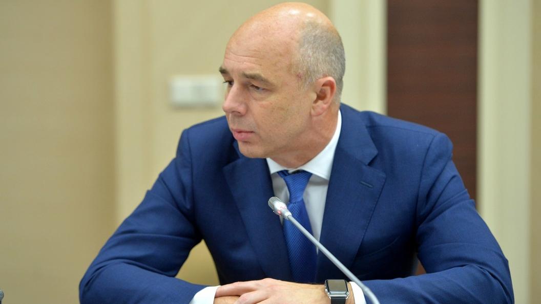 Антон Силуанов поведал опреимуществах нехватки денежных средств вказне