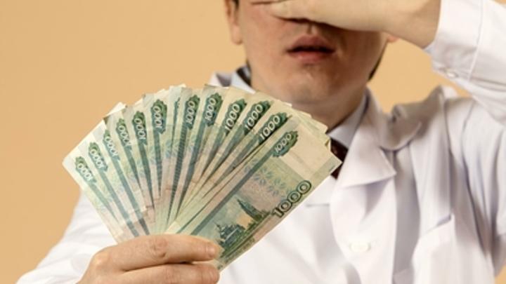 В Курганской области губернатор предложил отменить серые зарплаты