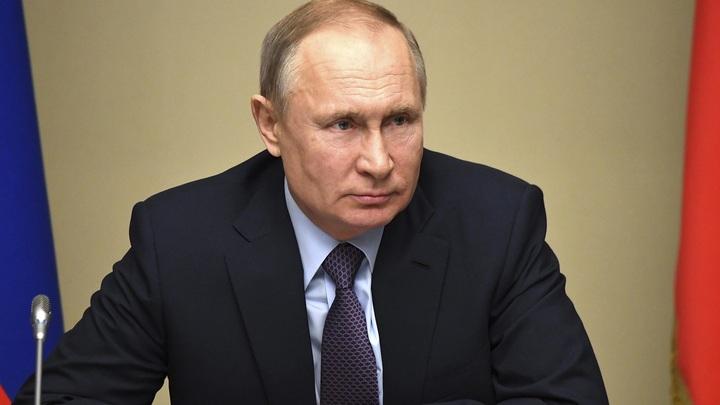 Уже в апреле: Путин пообещал помочь деньгами семьям с детьми и ветеранам ВОВ