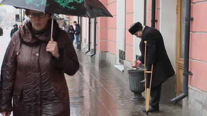 К вечеру зальёт: Синоптики предупредили об осенней погоде 2 августа в Петербурге