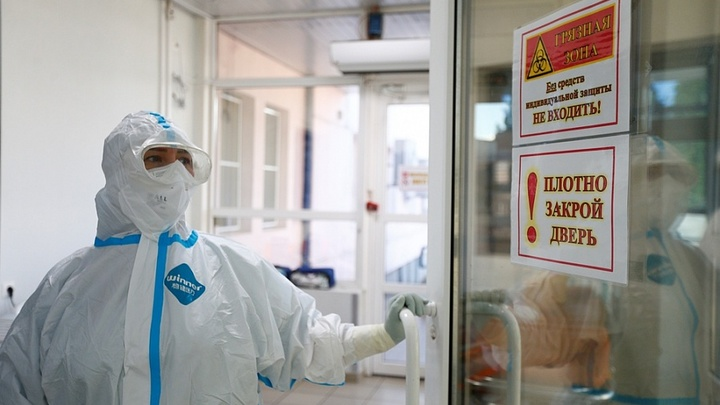 В инфекционных госпиталях семи районов Кубани скончались 15 пациентов с коронавирусом