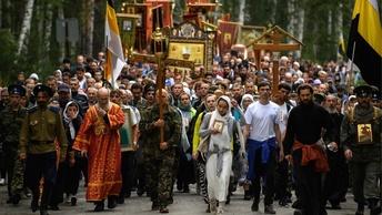 Царские дни Православной России