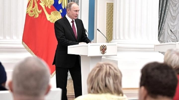 Инаугурация Путина: В четвертый раз на должность президента России