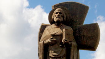 Святитель Кирилл, епископ Туровский. Православный календарь на 11 мая