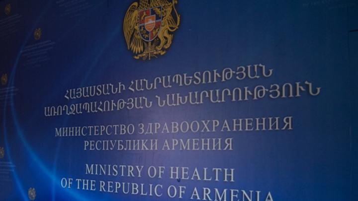 Митингующие родственники пропавших без вести армянских солдат раскрыли неприятные детали