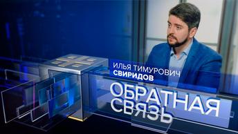 Как кандидат в мэры Москвы Свиридов собирается бороться с Собяниным