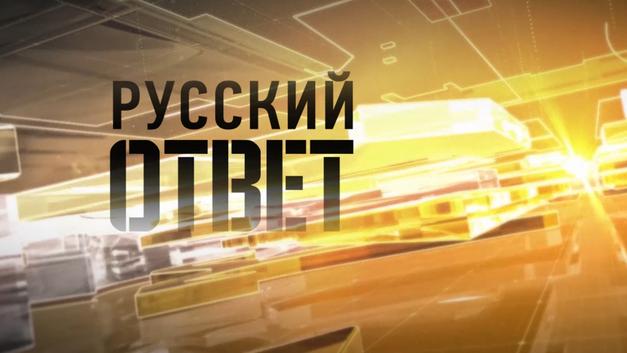 Картинки по запросу Русофобы в ужасе от соцопросов: Русские просыпаются!