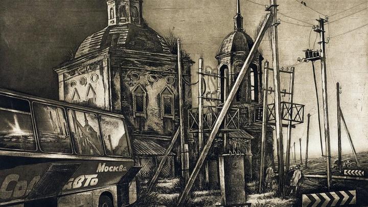 Во Владимире откроется выставка художника Шубина «Пространство времени»