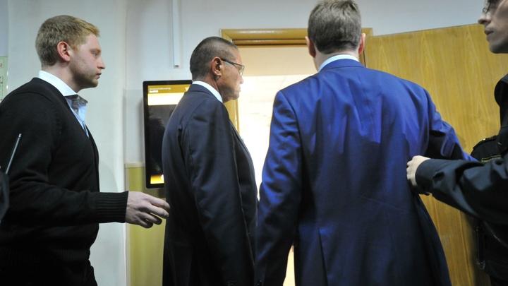 Слушания по делу Алексея Улюкаева проходят в закрытом режиме