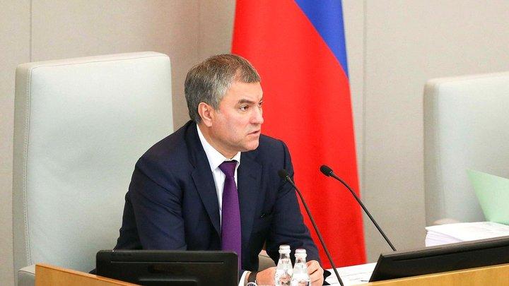 В эфире Эха Москвы спикера Госдумы Володина назвали гомосексуалистом