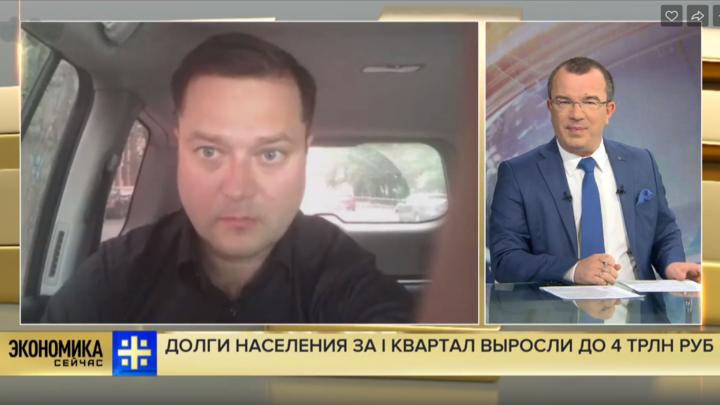 Эксперт прокомментировал рост задолженности населения России перед банками