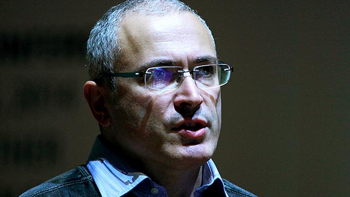 Михаил Ходорковский и его враги: От социализма до Навального