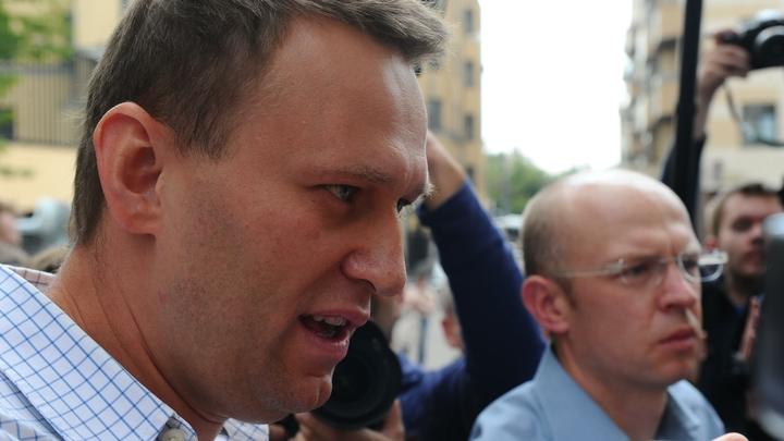 Навальный перестал держать себя в руках: Здравствуйте, доктор...