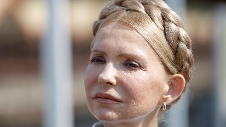 Тимошенко озвучила сумму компенсации за Крым