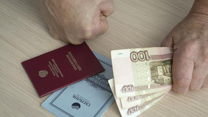 На пенсию выжить не надеются: Жители России назвали достойную оплату старикам