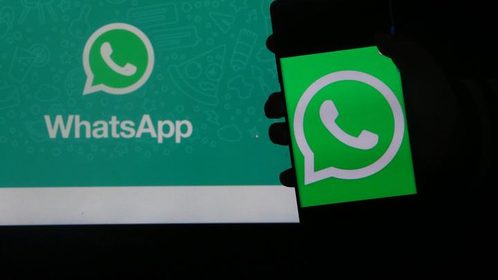 Пользователей WhatsApp предупредили о неприятном сюрпризе: Несогласных заблокируют