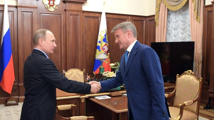 Раскритиковал Путина и сам не понял: Делягин прокомментировал заявление Грефа о плохой системе управления страной