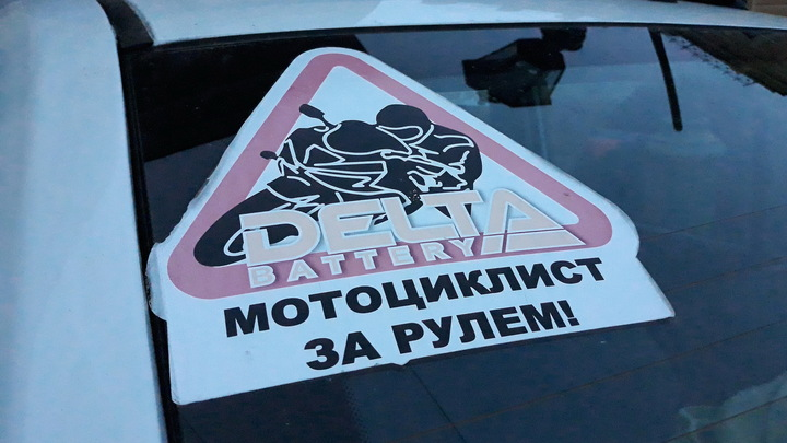 Инспектора ГИБДД на мотоциклах устроили погоню за байкером в Екатеринбурге