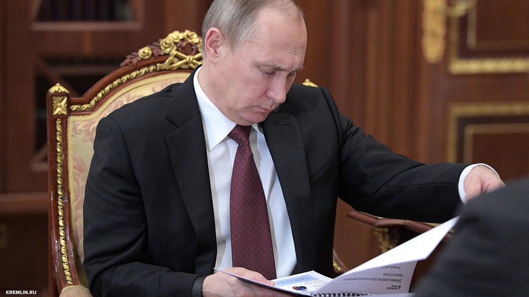 Путин обсудит с Медведевым отчет правительства в Госдуме