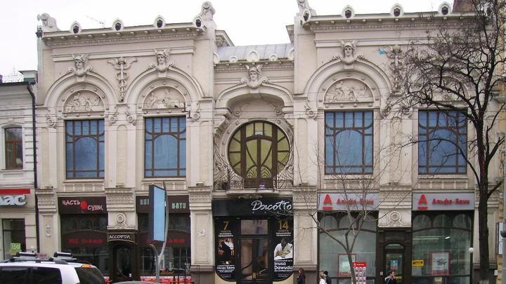 Старинный особняк в центре Ростова продают на Авито за 360 млн: Там хотят сделать фитнес-центр