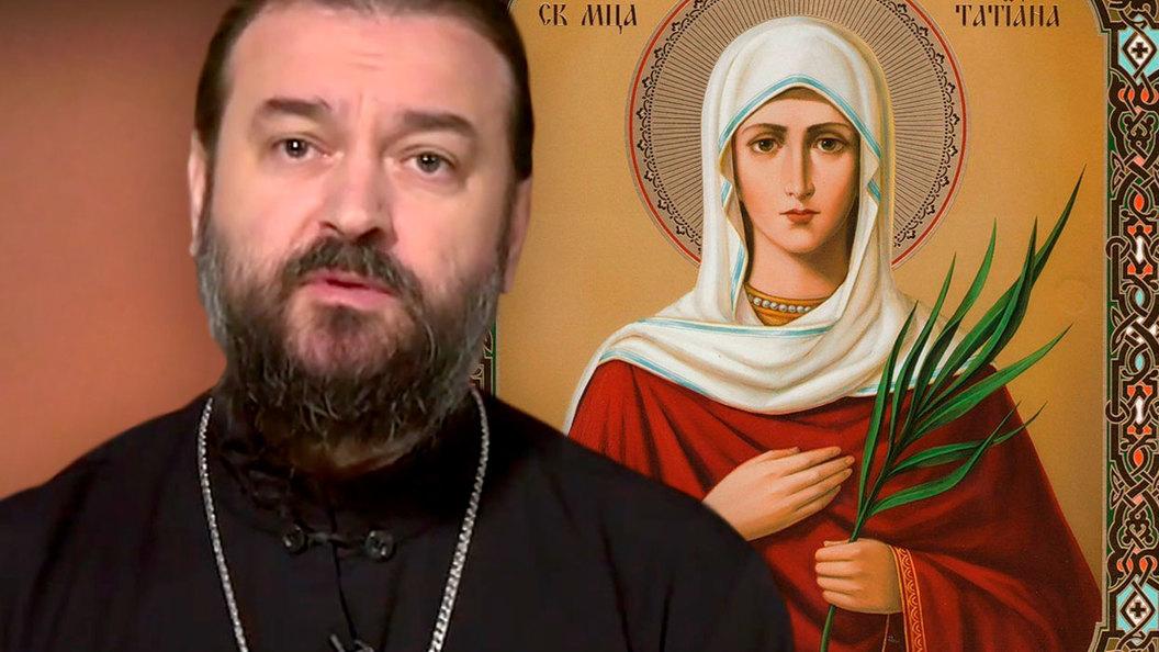 Андрей Ткачев: Татьянин день - когда встречаются вера и наука