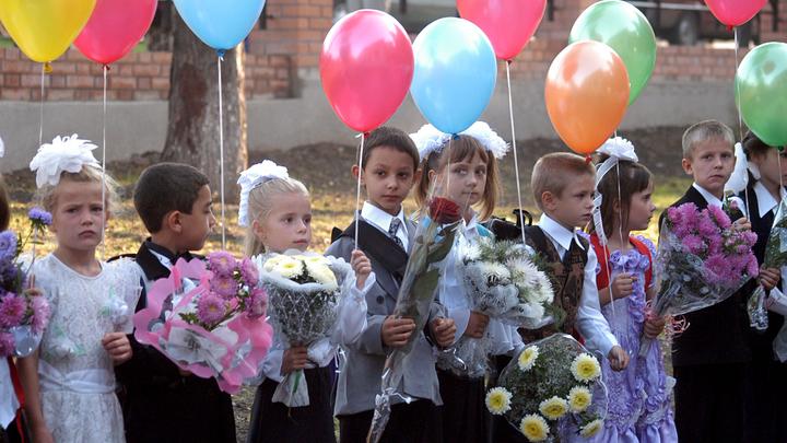 Более 21% школьников России провалились в «демографическую яму»