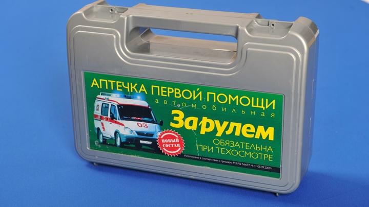 Чем заполнить автомобильную аптечку: Фельдшер скорой составил идеальный список лекарств
