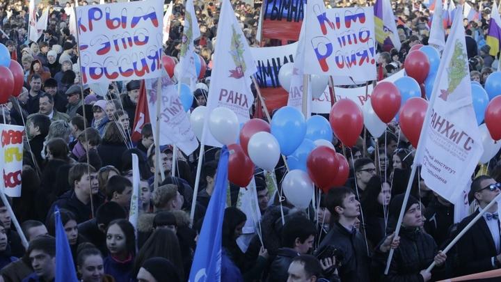 «Чей Крым?»: Как провоцируют звёзд и политиков вопросом, ответ на который очевиден