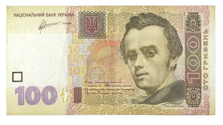 Теневая экономика Украины составила почти 50% от ВВП - украинские СМИ