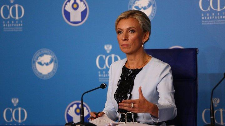 «Трусость и непрофессионализм»: Захарова обвинила Израиль в катастрофе Ил-20