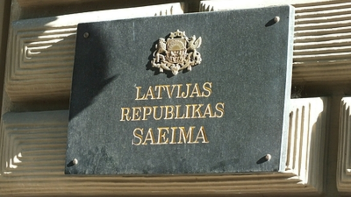 Латвия взяла пример с России: Сейм внёс поправку о семье и браке