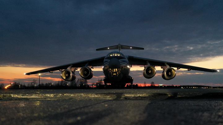 Правительственный самолёт РФ сел в Ереване - СМИ