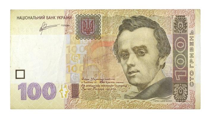 Ситуация очень печальная: Экономист сравнил экономику Украины с ржавеющим танкером