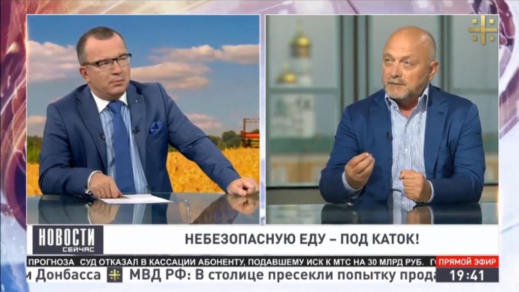 Виктор Семенов: Покупатель в России вынужден поддерживать суррогат