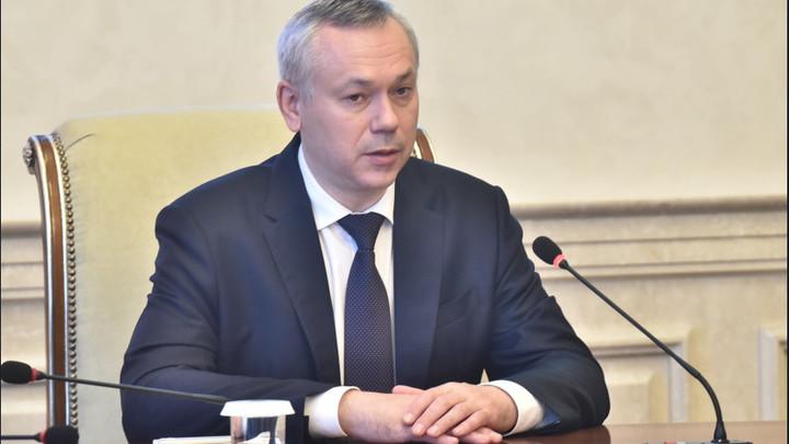 Губернатор Травников не поедет в отпуск из-за пандемии COVID-19