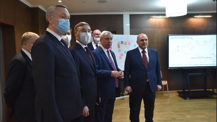 Губернатор Андрей Травников рассказал премьер-министру России о развитии Новосибирской области
